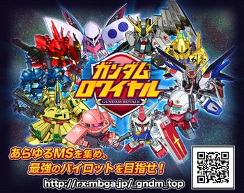 11_06_gundamu03