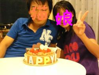 11_birthday